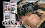 Автомобильный холодильник Indel B CRUISE 65