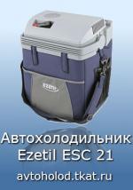 Ezetil ESC 21